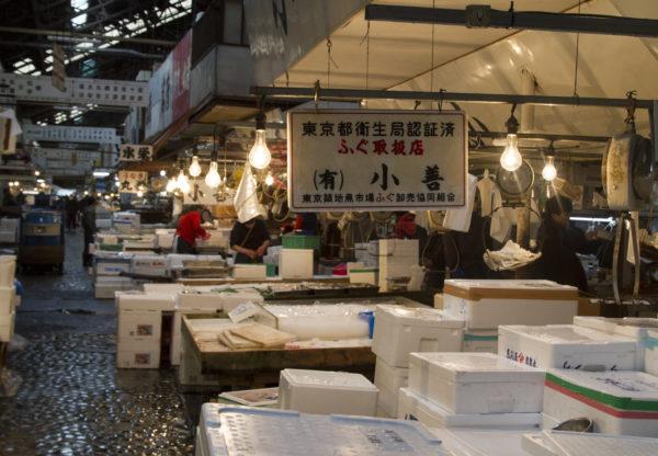 Fish Market em tokyo