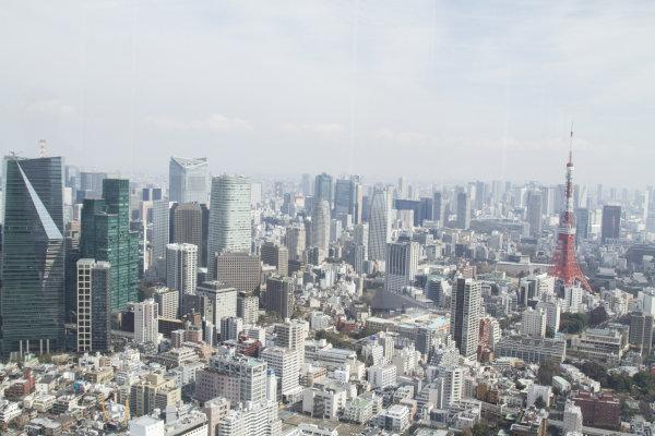 Vista do Miro Art Museum em Tokyo