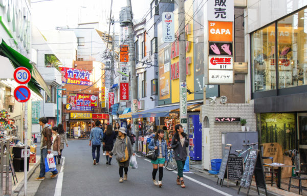 Bairro Shimokitazawa em Tokyo